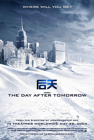后天 - The Day After Tomorrow